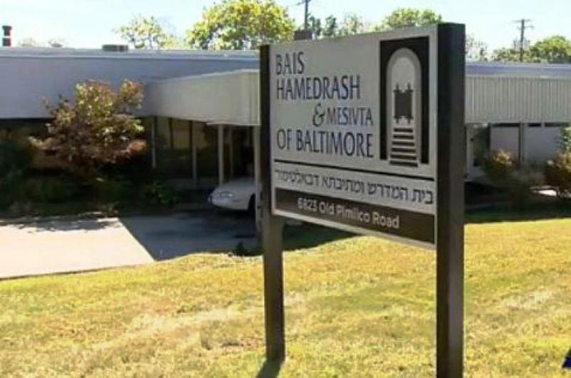 Baltimore, fêtes de Roch Hachana : Un homme armé d'un pistolet à balles BB, tire sur des juifs.