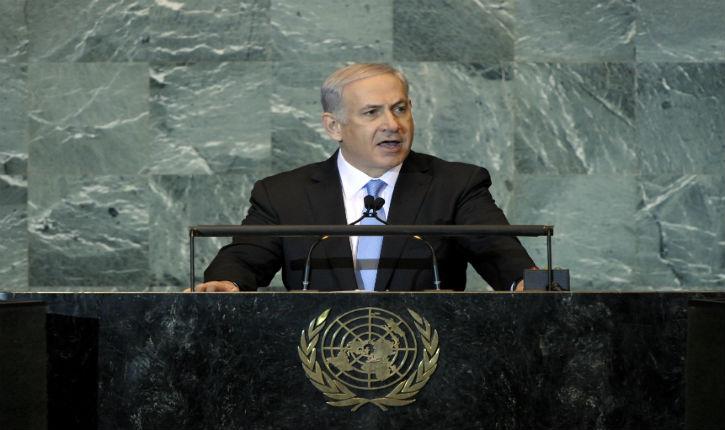 Netanyahou à l'ONU : « Les nazis pensaient appartenir à une race supérieure, tandis que les militants islamistes pensent quant à eux appartenir à une religion supérieure » (vidéo)
