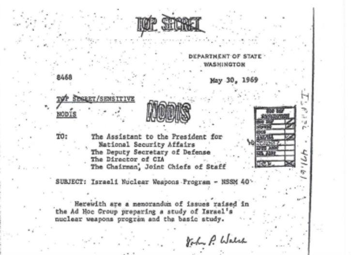 Nouvelle trahison d'Obama: documents top secrets déclassifiés par Obama, comment Israël acquit l'arme atomique