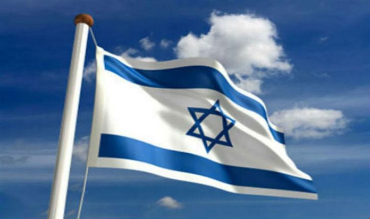Un message d'Israël au reste du monde… A écouter !