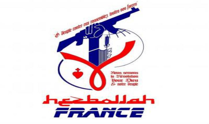 Enquête exclusive Protection Judéo-Chrétienne : Le Hezbollah tente-t-il de s'implanter en France via l'extrême droite antisémite