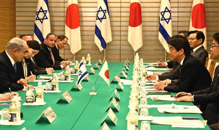 Panorama des échanges technologiques israélo-japonais