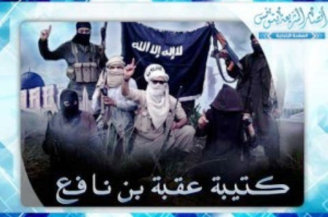 Le groupe terroriste tunisien « Okba Ibn Nafaâ » prête allégeance à DAECH