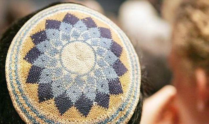 Strasbourg: trois mois ferme pour une musulmane après avoir traité un homme à kippa de «sale juif»