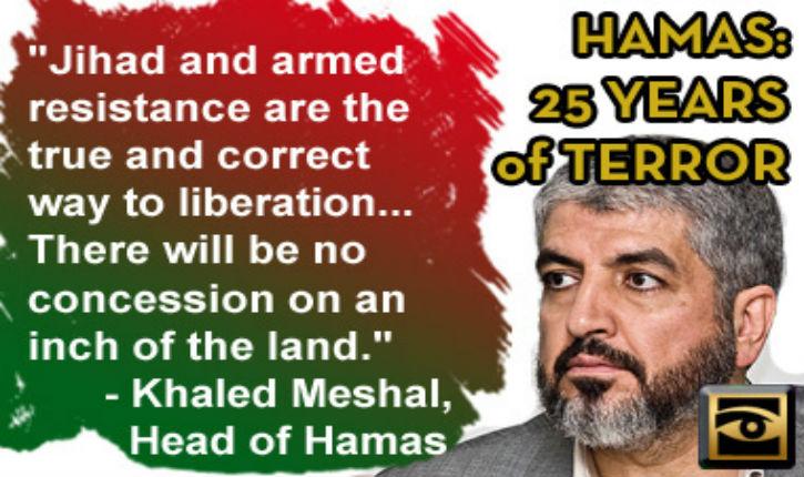Et si l'attentat contre le chef du Hamas avait réussi?  par Gil Kessary