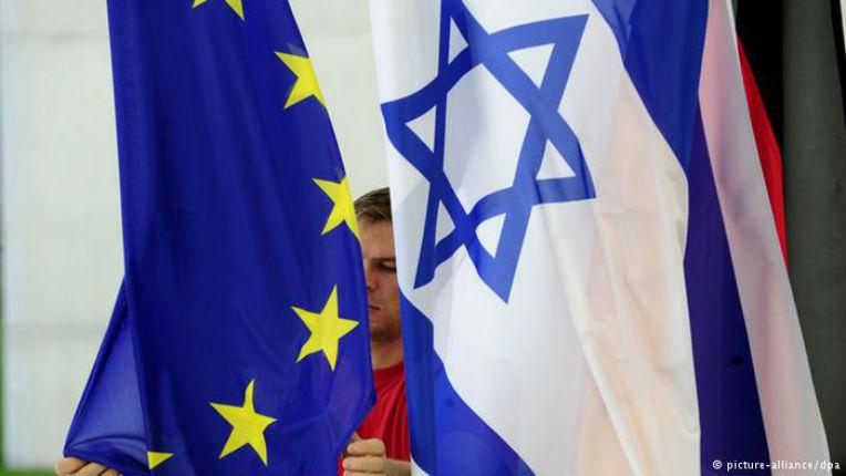 Quand l'UE dit craindre pour la démocratie en Israël mais se couche tous les jours devant les islamistes