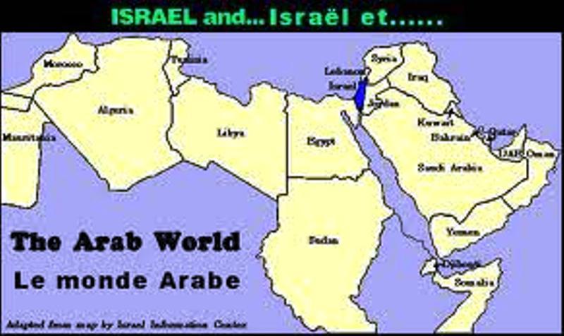 Non, les «Juifs» n'ont pas volé cette terre aux palestiniens !