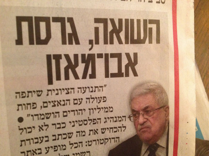 La shoah selon Mahmoud Abbas…. par Marco Koskas