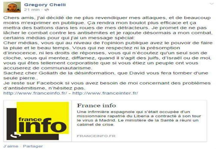 Ulcan a fait tomber les sites de France Info et France Inter – panpan cucul médias menteurs