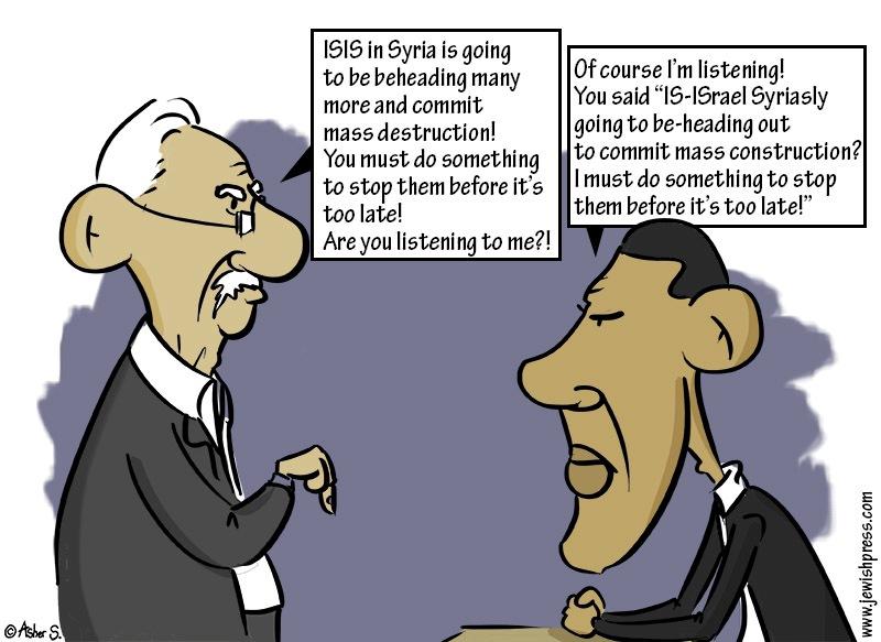 Les «mass-constructions» : La Priorité des Priorités pour Obama et le Monde Occidental…..!!!