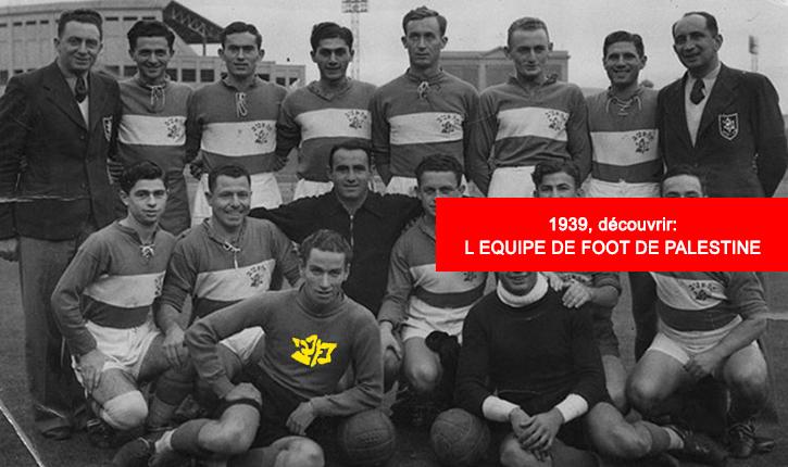 1939: quand les palestiniens jouaient au foot contre l'Australie