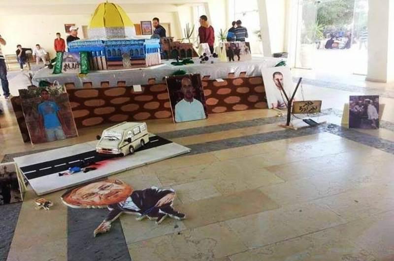 L'Université Al-Qods célèbre le terrorisme