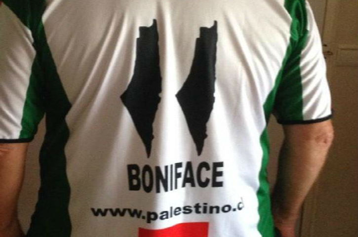 Pascal Boniface vient de tweeter fièrement la photo d'un T-Shirt floqué à son nom qui représente la Palestine