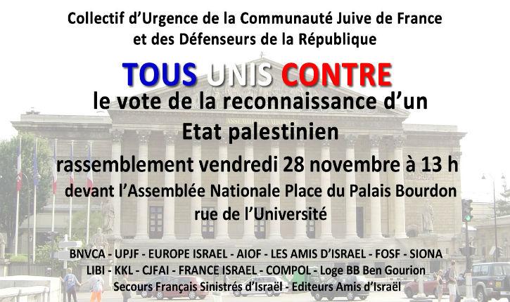 Rassemblement contre le vote de la reconnaissance d'un Etat Palestinien vendredi 28 novembre à 13 h devant l'Assemblée Nationale