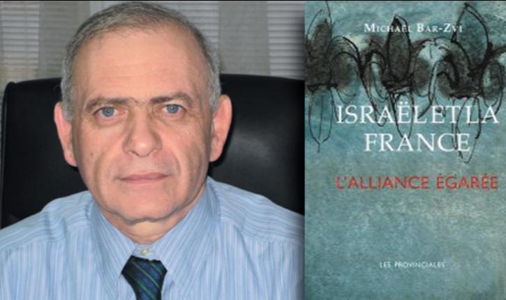 « Le sionisme devrait être un modèle pour la France d'aujourd'hui »