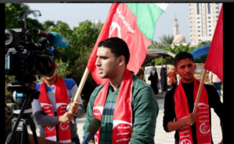 La connexion iranienne? Le groupe terroriste du FPLP est lié aux atrocités de la synagogue du Har Nof avec le soutien de l'Iran