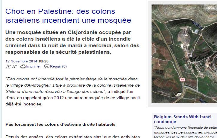 RTL titre «Choc en Palestine: des colons incendient une mosquée» mais aucune indignation pour les divers attentats meurtriers de ces derniers jours…