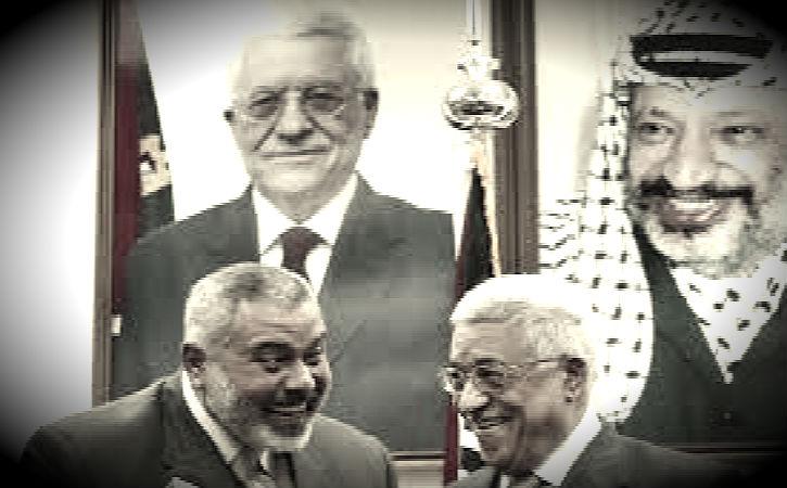La reconnaissance de l'« État de Palestine » pour la guerre, par Shmuel Trigano