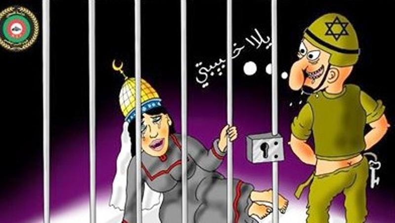 Une caricature obscène et anti-Israël sur la page FaceBook des Forces de Sécurité de l'Autorité Palestinienne