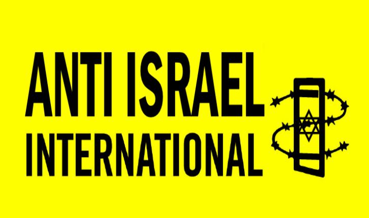 Israël accuse Amnesty d'être un «outil de propagande» du Hamas