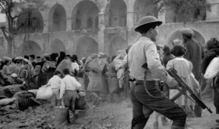 Expulsion des Juifs de Jérusalem  :  Ils veulent recommencer – images de 1929, 1936, 1948