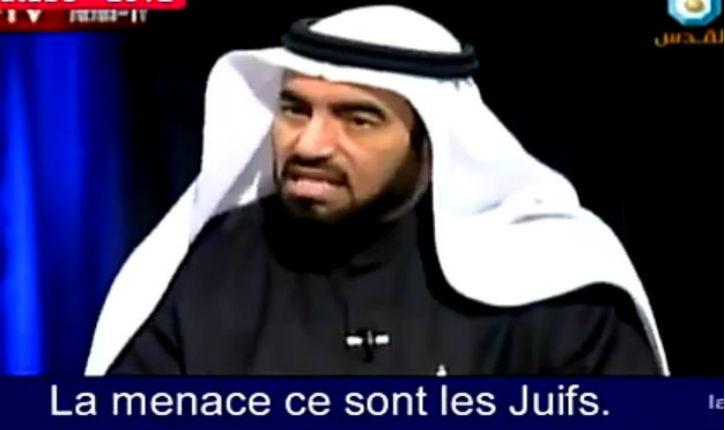 La foire musulmane 2016 - rencontre annuelle des musulmans de france