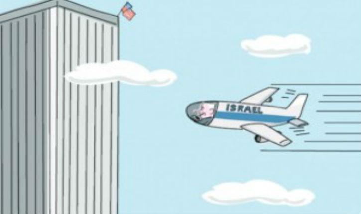 Le journal d'extrême-gauche israélien Haaretz publie une caricature comparant Netanyahu aux terroristes du 11 septembre