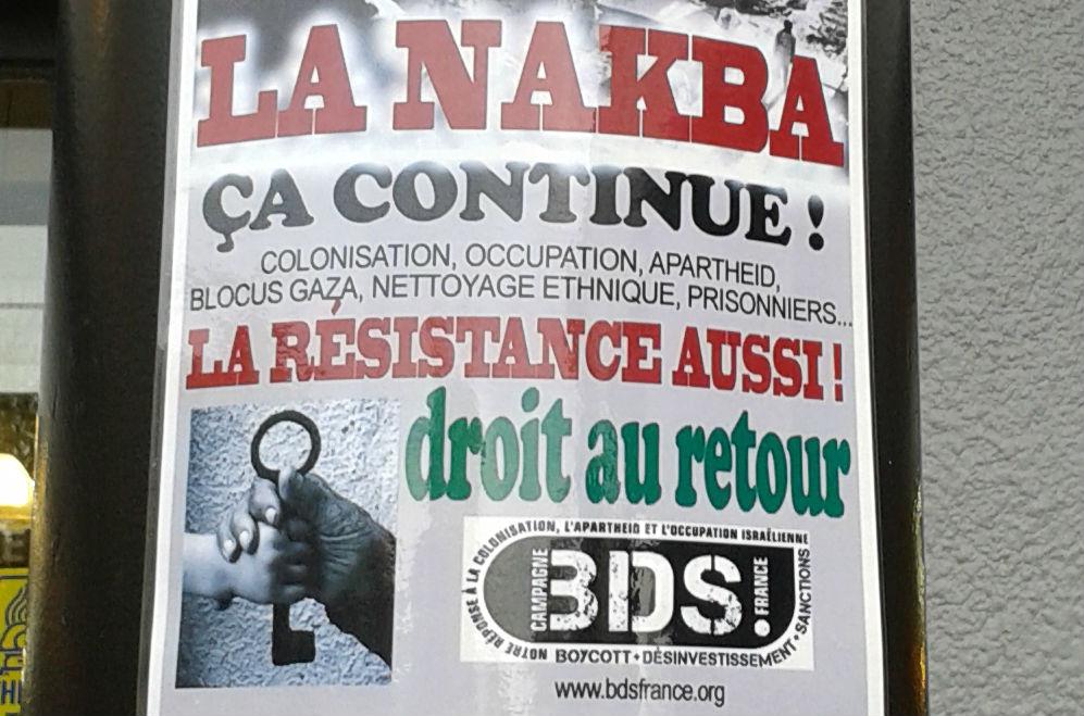 Boycott: Des affiches illégales appelant «à la résistance» contre Israël devant l'Intermarché de Nandy