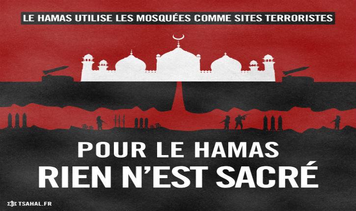 La Mosquée est le QG des émeutes sur le Mont du Temple (vidéo et photos)