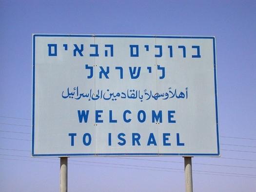 Pas d'Etat palestinien sans Etat juif par Jean-Paul Fhima