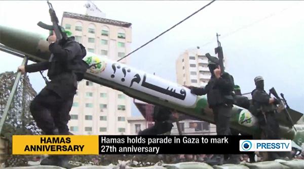 L'Union Européenne donne un feu vert au Hamas pour attaquer Israël, par Khaled Abu Toameh
