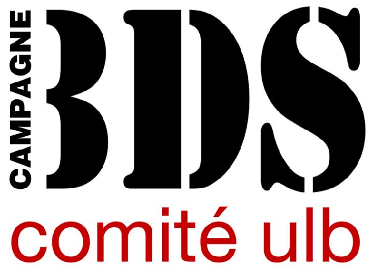 Le comité BDS de l'Université Libre de Bruxelles soutient le Hamas