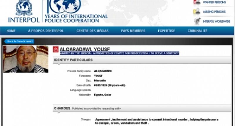 Excellente nouvelle : Interpol place le prédicateur antijuif de l'UOIF, Yusuf Qaradawi sur la liste des personnes recherchées