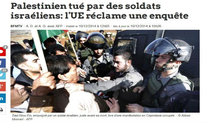 [Photos] Désinformation/ Ziad Abu Ein : La presse française accuse faussement Tsahal