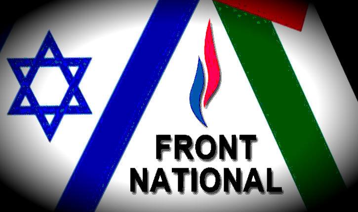 Israël / « Palestine » : Pourquoi le Front National préfère l'ambiguïté, par Steve Nadjar