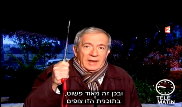 [Vidéo] France 2: Charles Enderlin remet le couvert