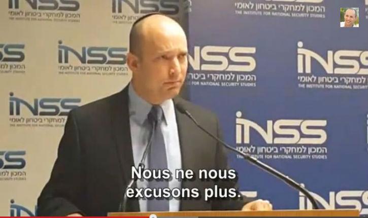 [Vidéo] Naftalie Bennett:  « Je ne donnerai aucune parcelle de la terre d'Israël aux arabes »