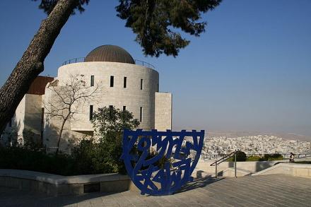 Les universités israéliennes à l'honneur dans les classements internationaux