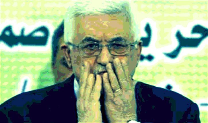 Comment l'Union Européenne soutient la dictature arabe-palestinienne, par Khaled Abu Toameh