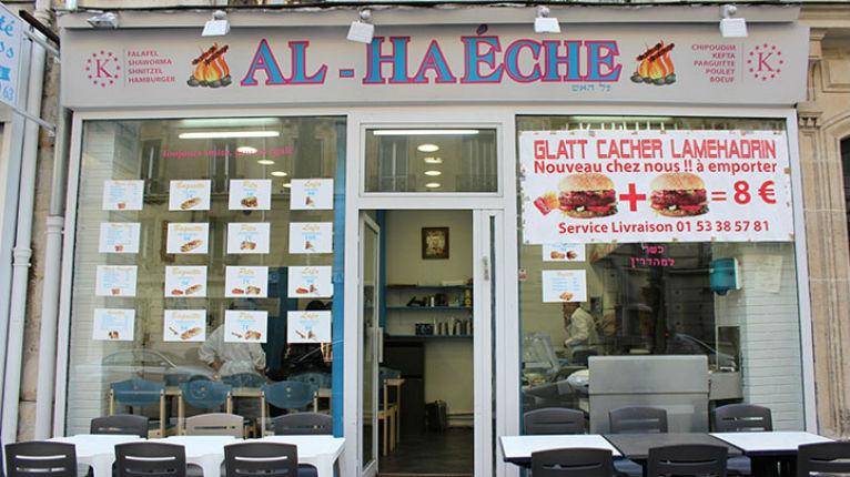 Paris: Impact de balle trouvé sur la vitrine d'un restaurant Casher