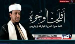 Al Qaida Yemen