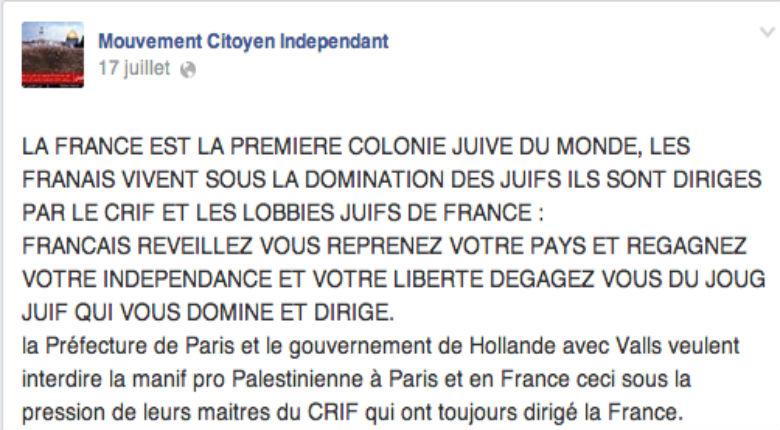 Asnières : Sébastien Pietrasanta dénonce des collaborateurs du maire UMP d'être des  islamistes radicaux diffusants des propos antisémitismes