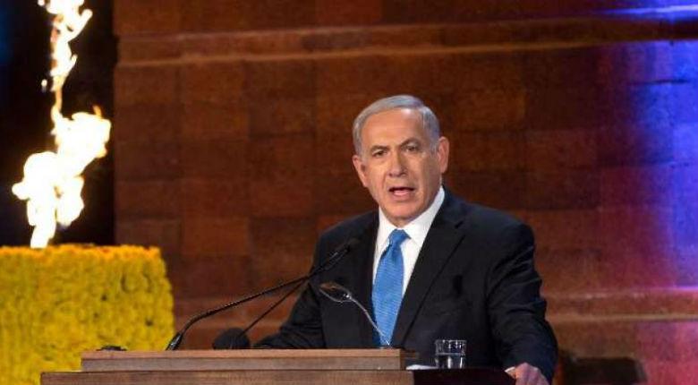 Benjamin Netanyahu Shoah
