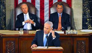Benjamin Netanyahu au Congrès américains