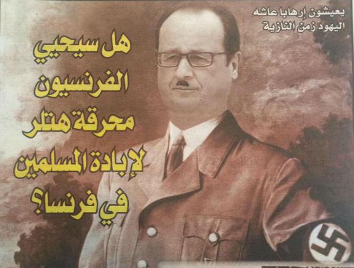 Un quotidien marocain titre «Adolf Hollande» accusé de complot anti-musulmans