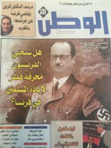 François Hollande accusé de complot anti-musulmans