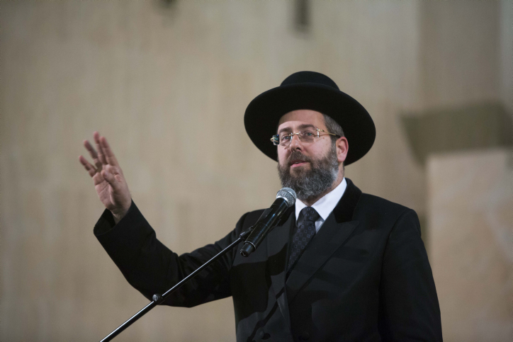Le Grand rabbin d'Israël appelle à prier pour les victimes de la Shoah
