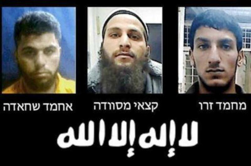 Une Cellule de l'Etat Islamique détenue à Hébron par une unité spéciale d'IDF