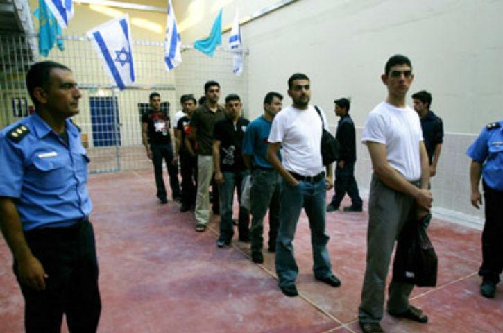 Israël prison terroristes palestiniens