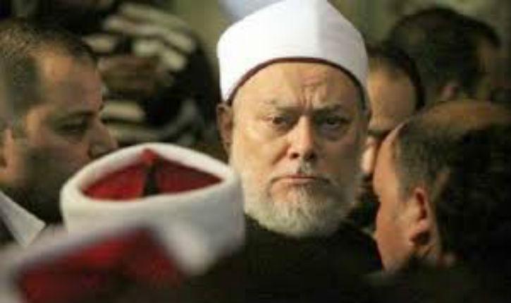 [Vidéo] – L'ancien mufti d'Egypte Ali Gomaa : Les juifs plantent des arbres « Gharqad » pour se cacher des musulmans au Jour du Jugement